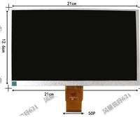 9 800 480 lcd calendar 50p short cable screen yx0900725-fpc emblly