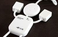 Freeshipping Multifunctional usb splitter multiporous computer usb interface usb flash drive extension cable usb hub