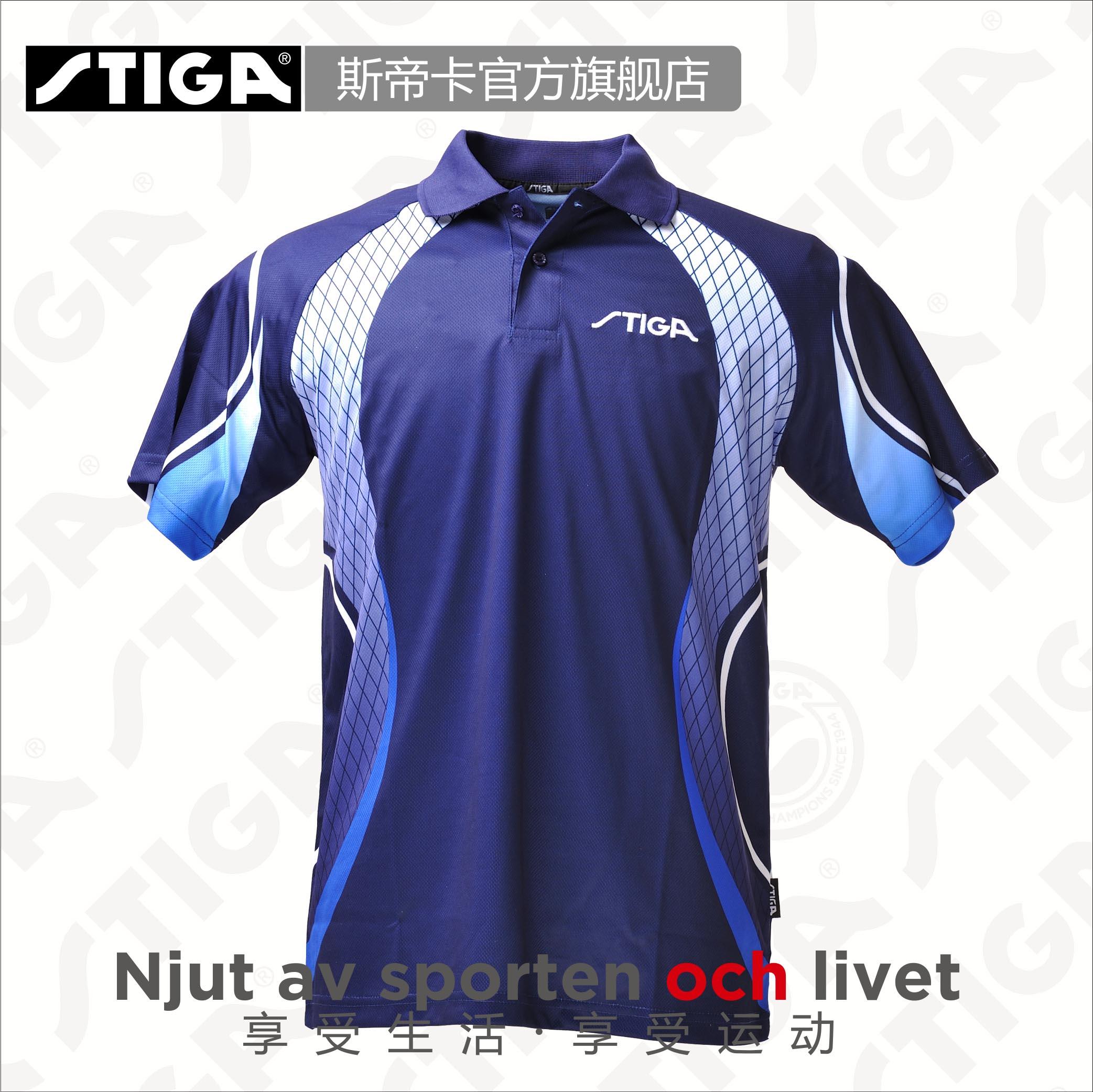 Table T-shirt Table Tennis Ball T-shirt