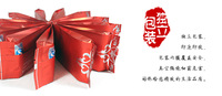 chinese tea good quality 200g Lapsang  Black Tea, Qihong,Free Shipping