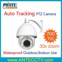 700TVL Sony Effio-E CCD 30x Outdoor CCTV PTZ IR Camera Auto Tracking PTZ Speed Dome Camera