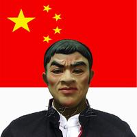 Mask male latex mask star mask dance party mask  Free Shipping