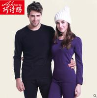 Ashima velvet bamboo charcoal wool thermal underwear set plus velvet thickening lovers underwear