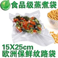 Free shipping 100pcs Food cooking bags net Emboss masklike bags channel bags vacuum packaging bag 15x25cm