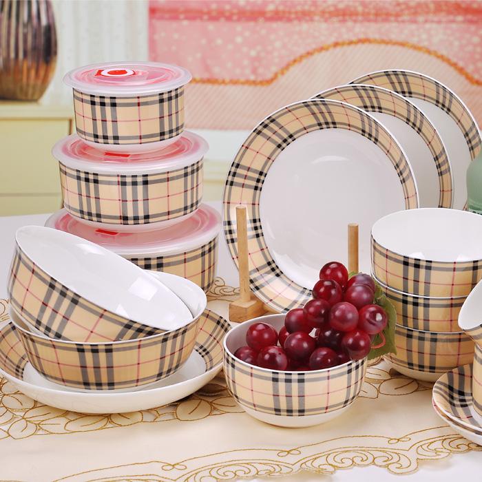 21 ceramic bone china tableware bowl plate set(China (Mainland))