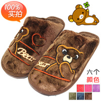 Cotton-padded winter slippers at home cartoon bear slip-resistant platform indoor floor lovers female male