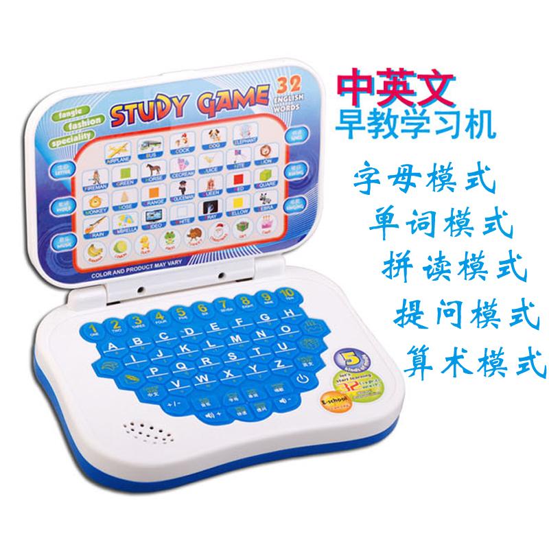 Free shipping Children english learning machine function mini child pre-teaching educational toys 0.27(China (Mainland))