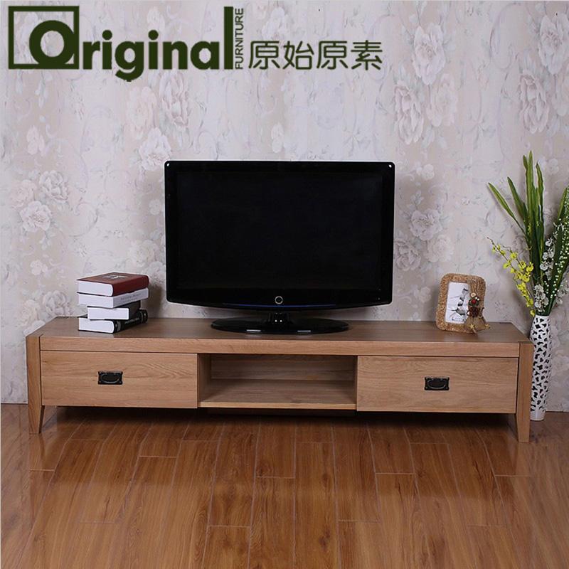 Online kopen wholesale eiken tv meubelen uit china eiken tv meubelen groothandel - Meubilair tv rode ...