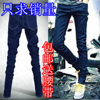 Spring male trousers boys pants slim pencil jeans men's skinny pants casual trousers male