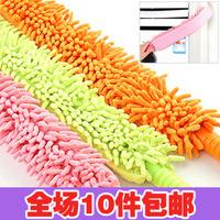 3662 ultrafine fiber chenille cleaning duster