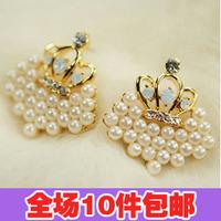 0573 small accessories fashion princess stud earring elegant small pearl rhombus stud earring