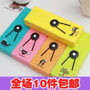 Multicolour 3278 brief fashion elastic strap button stationery pencil case pencil case