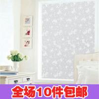 5546 japanese style print scrub glass film glass stickers bathroom window stickers wallpaper