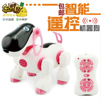 Free shipping Smart dog toy electric remote control robot educational toys birthday gift