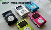 With screen mini Clip MP3+USB Cable+Earphone+Retail box,50pcs/lot, free DHL shipping ,D0013