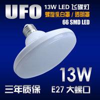 Super bright smd led 10w 13w5050 energy saving bulb ufo led lamp led lamp
