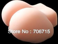 Wholesale Best Toy Emily Big Ass Male Masturbator Silicone Material Free Shipping