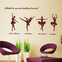 Wall stickers music and dance wall stickers glass stickers ballet 423