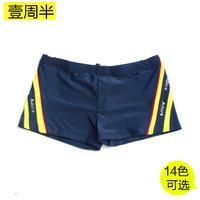 Male child swim trunks boy child baby sports swimming shorts