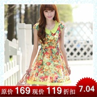 Remotest eternal underside 2013 summer DUOYI one-piece dress