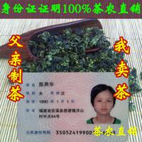 New tea premium tieguanyin luzhou-flavor tea 250g