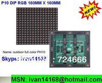 PH10mm outdoor waterproof RGB LED display module 160mm x 160mm