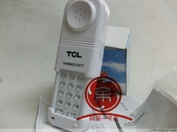 Tcl telephone check-ray machine 32 tclha868 32 p t retractable telephone