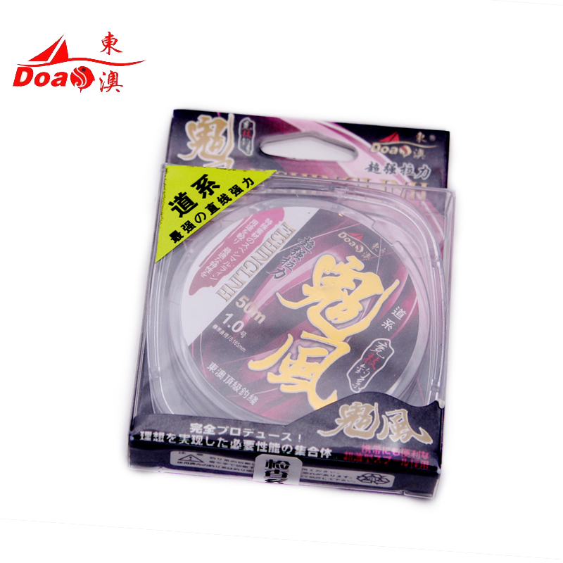Free Shipping Fishing line protofilament 50 meters fishing line nylon line super fishing tackle(China (
