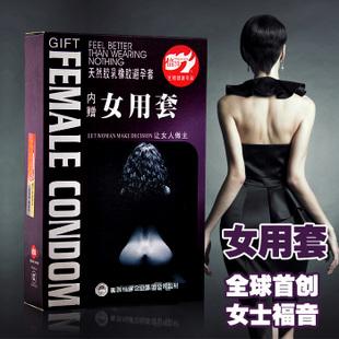 Pleasure more female set super cool condom adult sex products condom(China (Mainland))