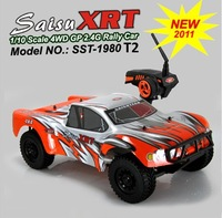 1980 T2 1/10 Scale  SST Racing RC Gasoline Cars