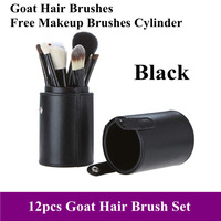 Free Shipping! 2013 New Pro 12pcs natural goat Hair Cosmetic makeup Brushes sets Kits with free PU leather holder cylinder tube