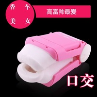 MAS818 Men Self Masturbation Cup, Masturbator Vagina, Aircraft Oral Sex Cup, Adult Sex Products