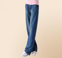 2013 autumn jeans female trousers loose Dark Blue elastic waist big straight wide leg pants