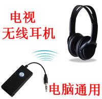 Headset tv wireless earphones computer wireless earphones charge type bass adjust belt