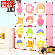 wholesale children bedroom furniture