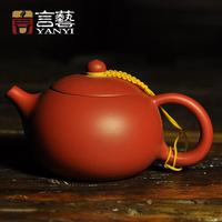 Tea set yixing purple clay tea set purple product handmade teapot bwzh78