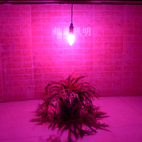 2t1 plants 80led   plant  light horticulture lamp  light lamp flowers and   grow growth lights
