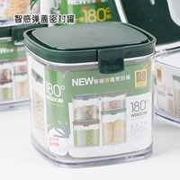 Kitchen utensils new arrival sealed cans Large plastic storage tank sucrier tea caddy milk cans