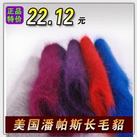 Kojah plush velvet mink yarn mink cashmere yarn cashmere yarn