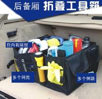 Car trunk finishing bag car kit car glove box car storage box large size bag