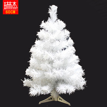 wholesale white christmas tree