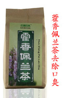 Free Ship Chinese Flower Teas 50g/pack Agentry burners tea chinese medicine teabaging health tea
