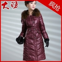 Big Medium-long Down Coat Female Luxury Duck Down Raccoon Fur Slim  Claretred