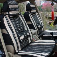 Mitsubishi asx outlander galant lancer four seasons general car seat