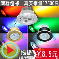 Led spotlight 2 3w full set multicolour wine lights colorful lighting led lamp wall lights 5cm