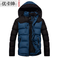 Cotton-padded jacket male 2013 wadded jacket male business casual outerwear trench paragraph bread clothing men's clothing