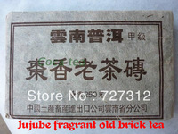 Wholesale Pu'er Pu'er brick tea paradigm jujube fragrant old brick tea cooked tea 250 grams.Shipping special sales very precious