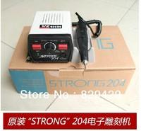 Engraving machine Shih Hsin SAESHIN grinding machine  STRONG 204 electronic machines handle original 102L Free shipping