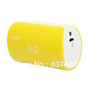 Funny Power Bank Yellow color 5000mAh USB Battery Charger Portable ...