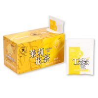 Bags jasmine herbal tea 50g box aluminum nails independent